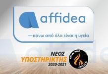 promitheas-afidea