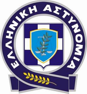 Επεκτείνεται στην Περιφέρεια η  «ημέρα ακρόασης των πολιτών» που έχει καθιερώσει η Ελληνική Αστυνομία