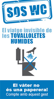 sos_wc_tovalloletes