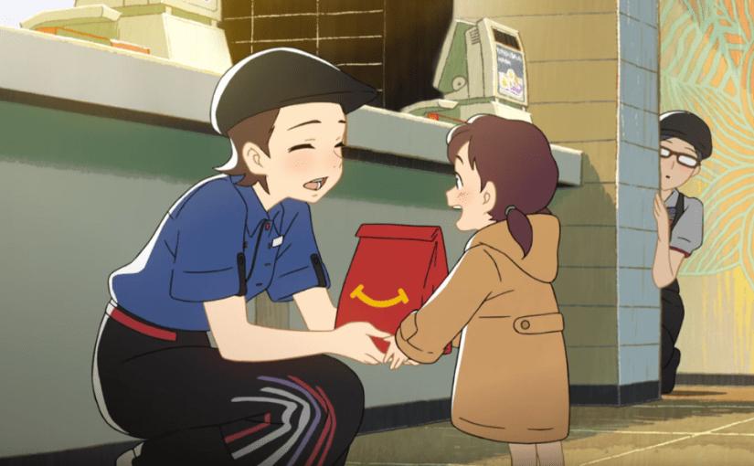 McDonald's Japón busca empleados con un animé