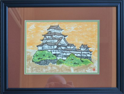 Japanese Castle Version #2 Framed