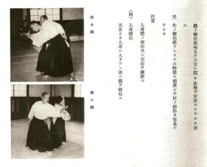 "Tai-no-henka to the left and right, from ""Budo"" 1938"