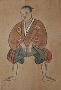 hira-no-kamae