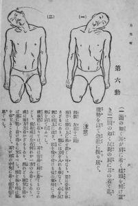 Sexto movimiento de jikyojutsu