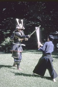 yoroiuchi