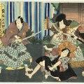 Movimiento de los samurai