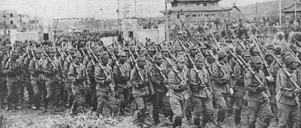El ejército japonés en Nanking