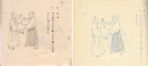 "Atemi ""Budo Renshu"", de 1933 a la izquierda / ""Aikido Maki-no-Ichi"", de 1954 a la derecha."