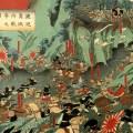 Batalla de Shiroyama