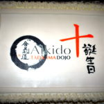 Aikido Tada Ima Dojo 10. éves jubileuma