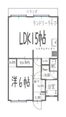 松山市福音寺町 賃貸マンション 1LDK 猫飼育可