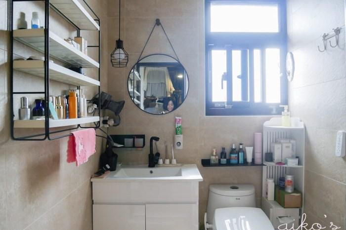 【中壢新居】裝修紀實-14:新成屋無聊浴室心路歷程~換浴櫃、花灑、大片鏡面、壁貼改造