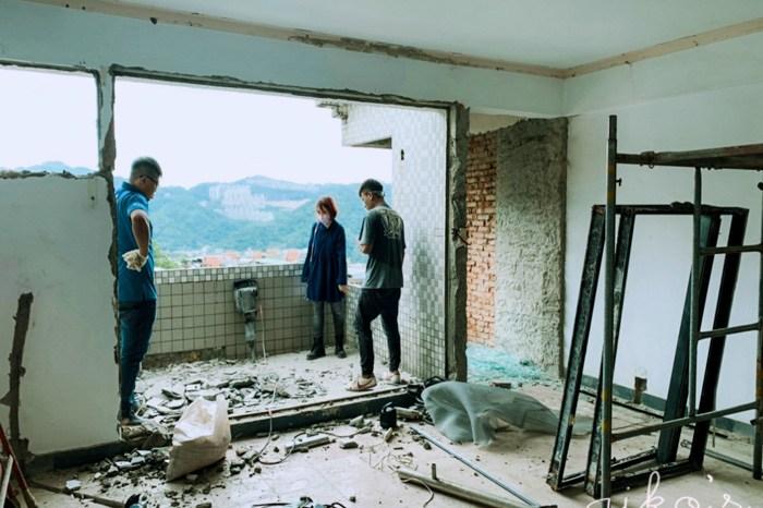 【老透天改造】老屋翻修~進場拆除要注意的三件事。