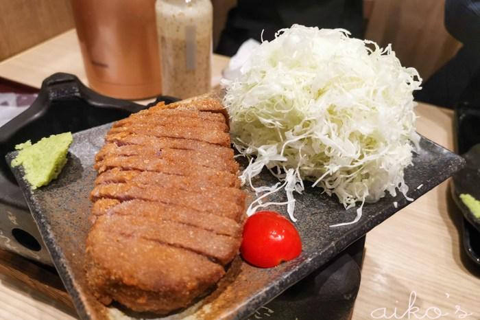 【日式割烹】林口三井美食~炸牛元村,好好吃的炸牛排(牛かつもと村)