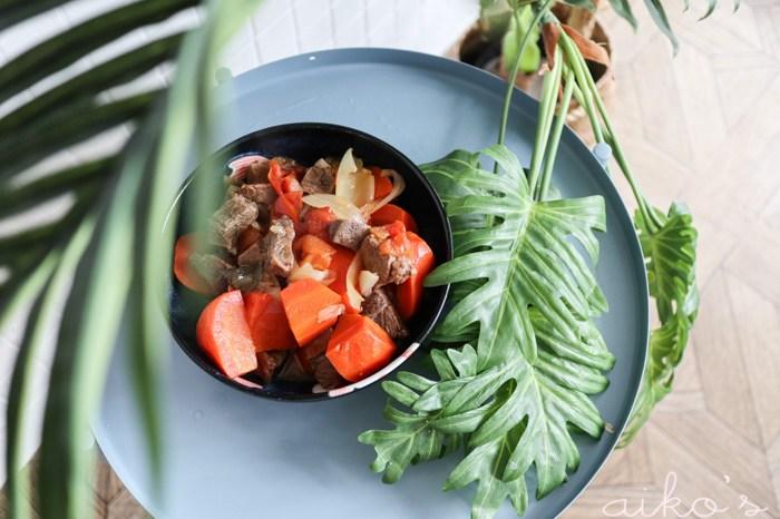 【中式料理】無水蕃茄燉牛肉。