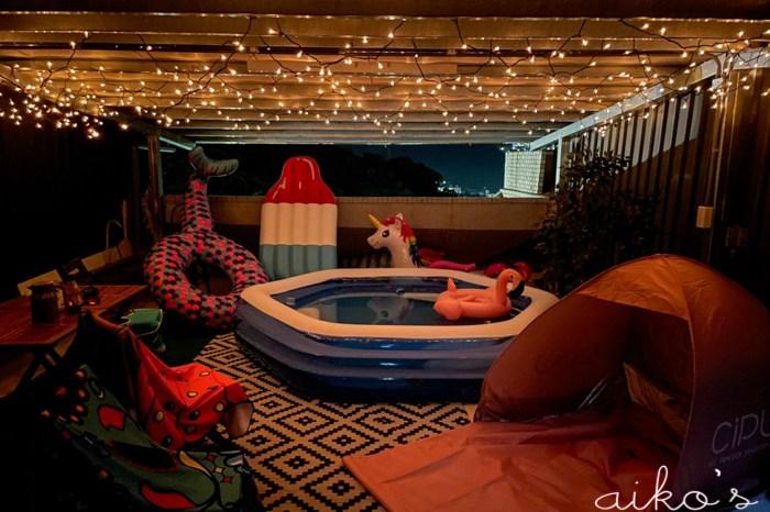 【老透天改造】疫情小確幸~髒兮兮無人造訪的頂樓,化身清邁飯店夢幻泳池派對。