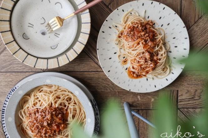 【西式料理】義大利番茄肉醬,做一鍋冷凍輕鬆上菜。