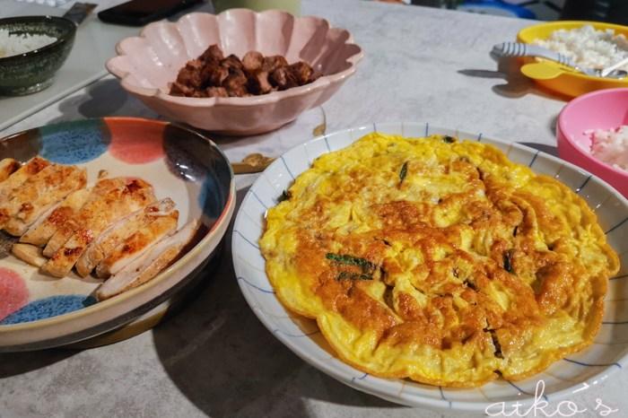 【中式料理】九層塔烘蛋。