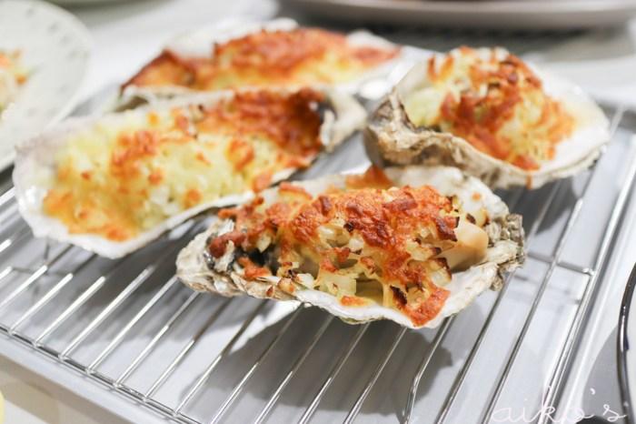 【西式料理】焗烤生蠔~不愛生食的快速宴客菜