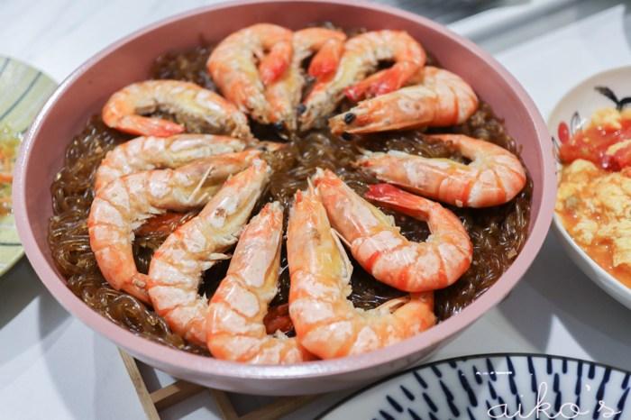 【中式料理】鮮蝦粉絲煲,輕鬆上桌的宴客菜。