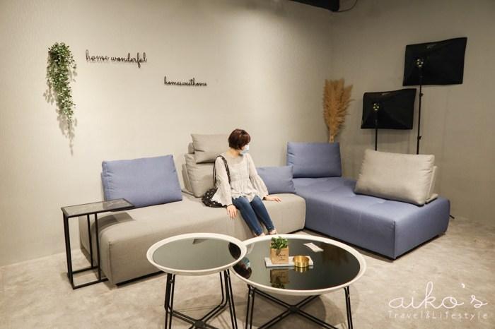 【老透天改造】沙發先生家居~台灣製造、可訂製的手工沙發讓30年老透天大搬風!