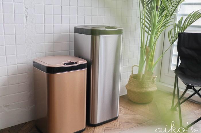【美型家電】美國NINESTARS、ELPHECO臭氧除臭,雙供電感應式垃圾桶