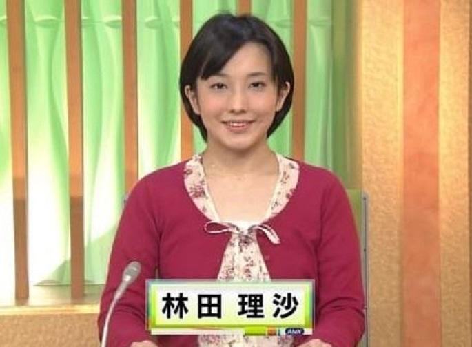 林田理沙 結婚して妊娠の噂の真...