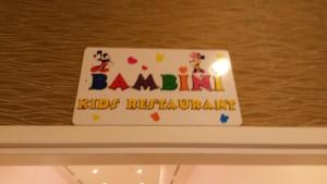 Bambini çocuk restaurant