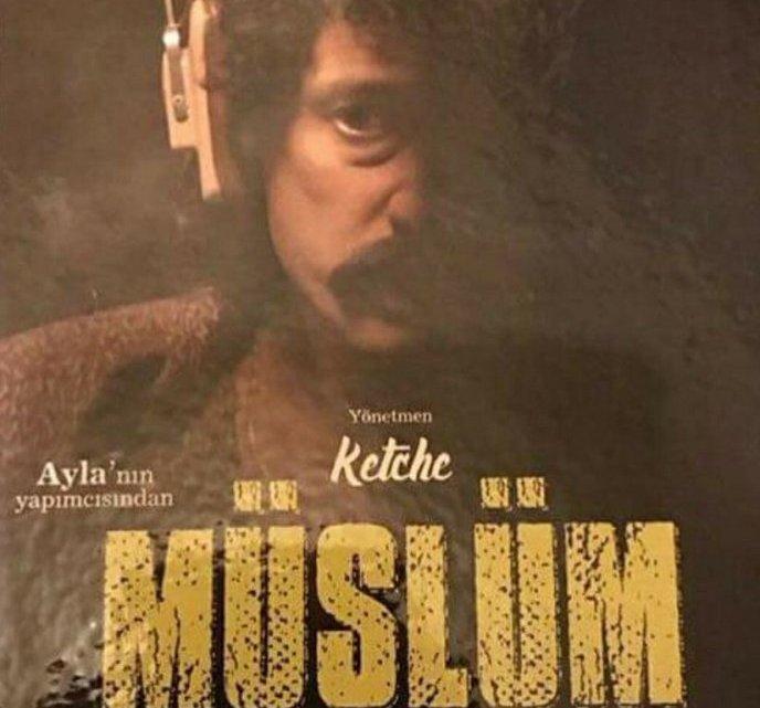 Müslüm -Sinemalarda