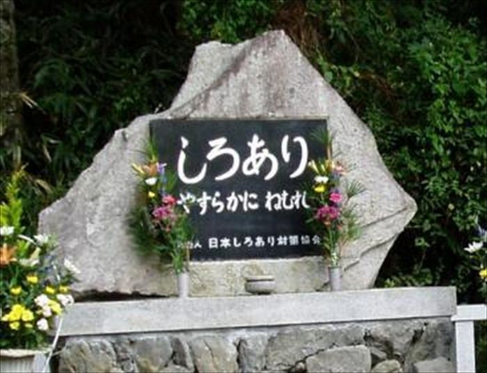 変わった墓25