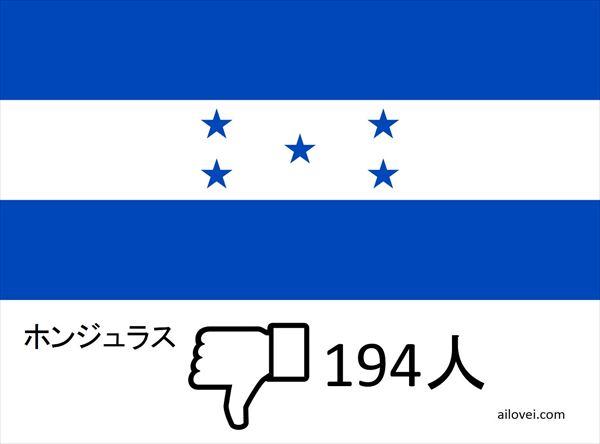 嫌いな国_ 79