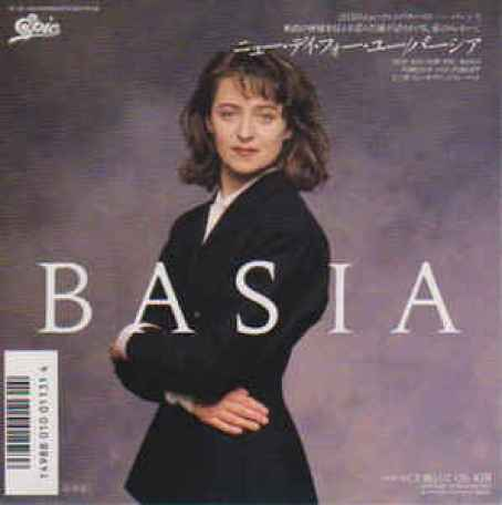 """Japanese single cover for BASIA's """"A New For You"""""""