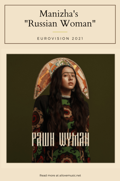 The Road to Eurovision 2021: Manizha (Russia)