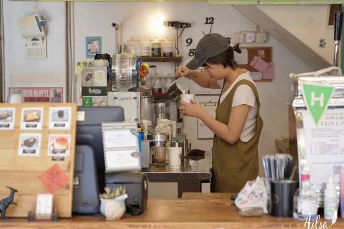 高雄前金│路人咖啡2號店 當咖啡成為日常,陪伴的風景更黏人
