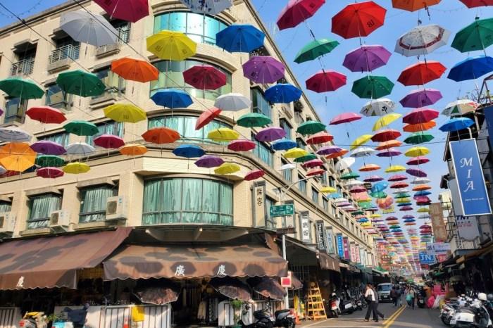 高雄美拍│走進後驛商圈雨傘街,用繽紛雨傘點綴冬日藍天