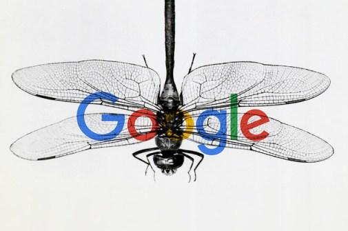 google dragonfly