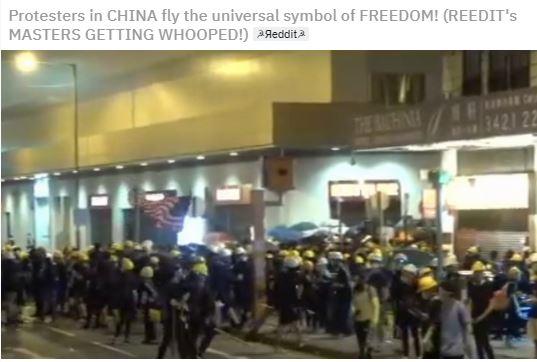 china betsy ross flag.JPG