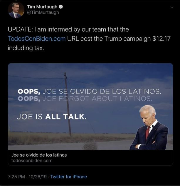 joe biden website.JPG