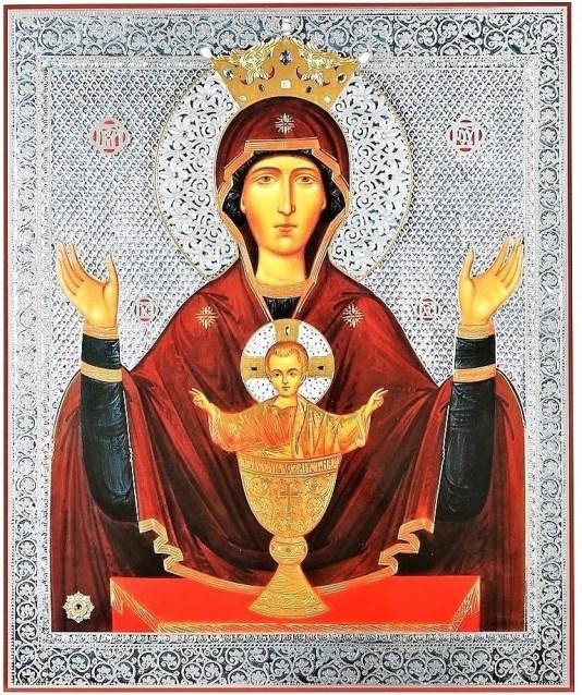 sophia icon 1.jpg