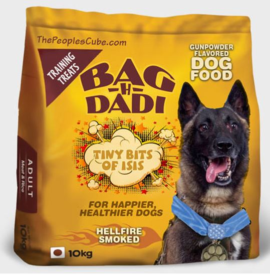 dog food bag dadi.JPG