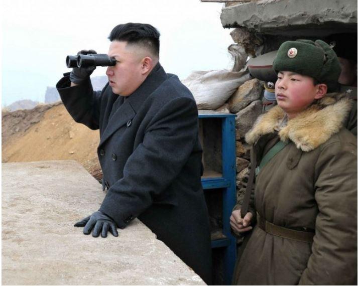 kim jong un binoculars.JPG