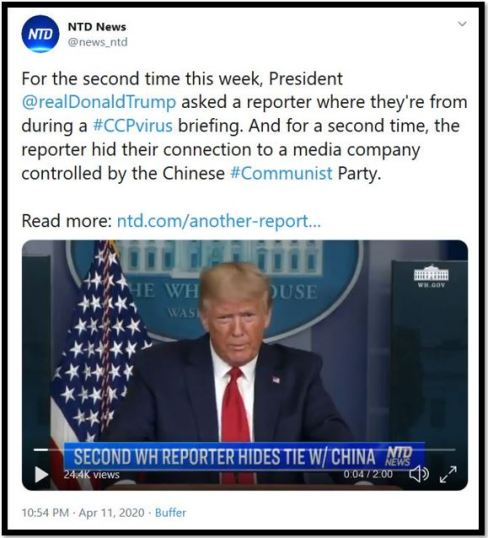 china reporters video