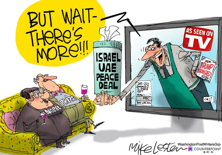 tump israel uae