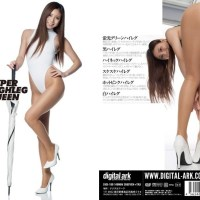AV系列 [51p]。HYPER HIGHLEG QUEEN