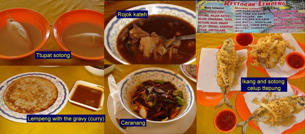 Eating Out: In Kuala Terengganu (2/5)