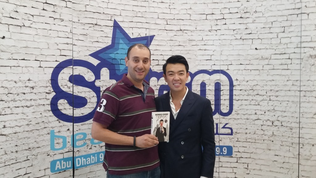 aiman with book writer