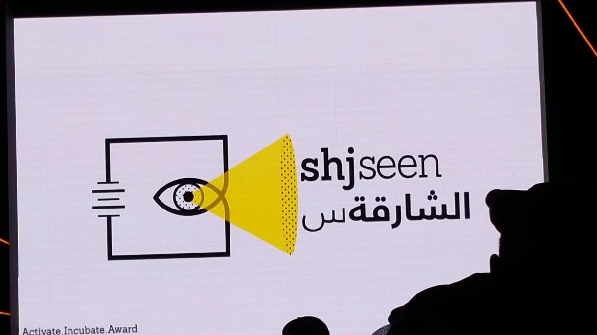ShjSEEN Incubator Launch 2016