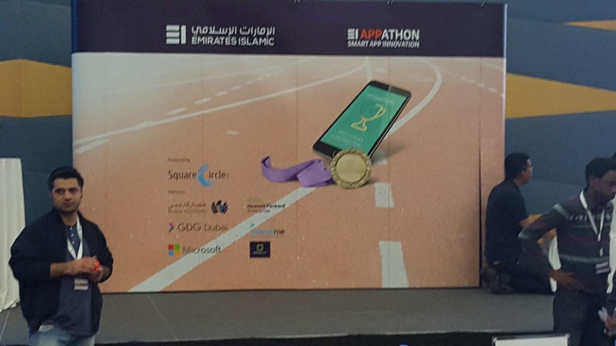 Emirates Islamic Bank - Fintech Challenge