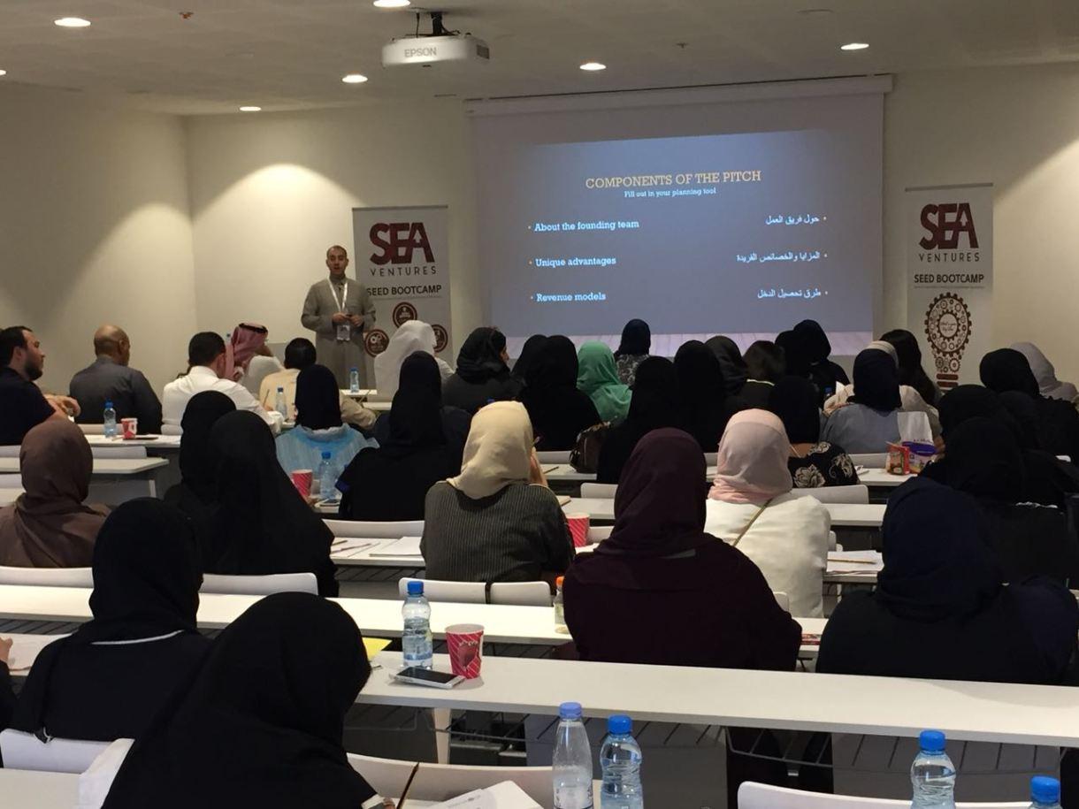 SEED Bootcamp Jeddah 2018