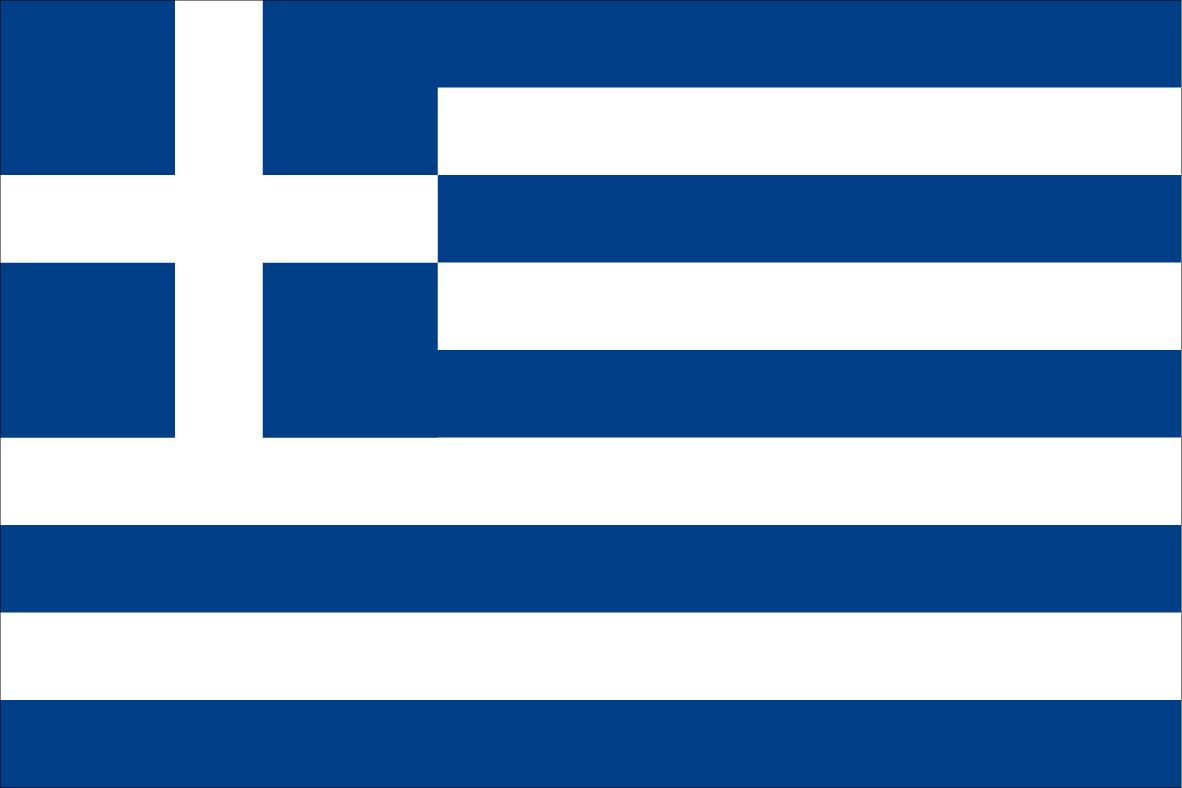 Μεταφράστε στα ελληνικά/Greek